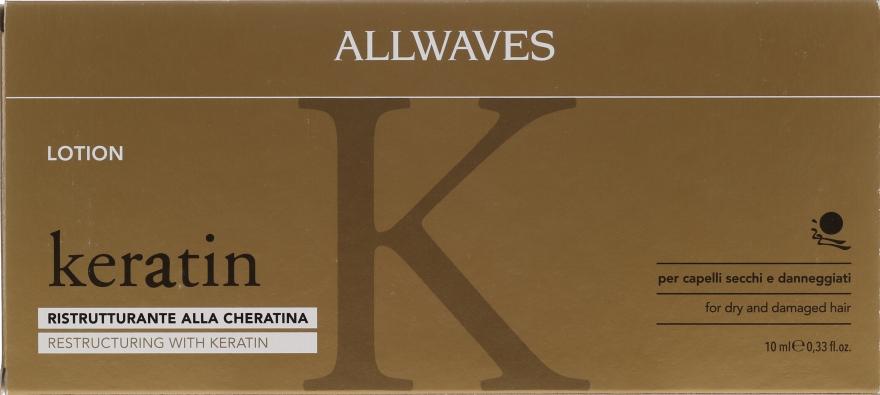 Loțiune cu keratină pentru păr - Allwaves Reconstructuring Keratin Lotion