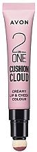 Parfumuri și produse cosmetice Cushion pentru buze și obraji - Avon Liquid Lip Cushion
