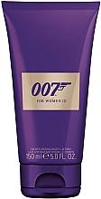 Parfumuri și produse cosmetice James Bond 007 For Women III - Loțiune de corp