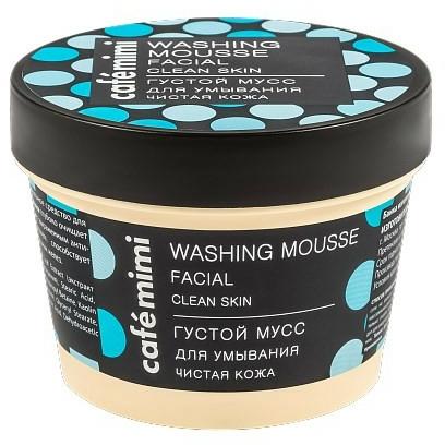 Spumă de curățare pentru față - Cafe Mimi Washing Mousse Facial Clean Skin