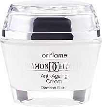 Cremă celulară de întinerire - Oriflame Diamond Cellular Anti-Aging Cream — Imagine N2