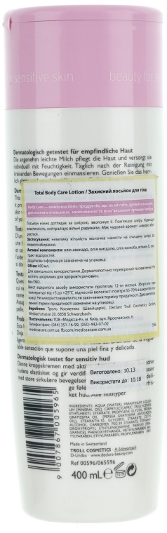 Loțiune de protecție pentru corp - Declare Total Body Care Lotion — Imagine N2