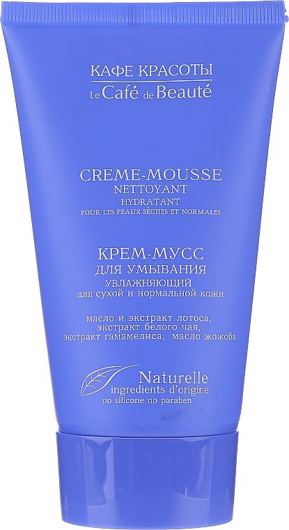 """Cremă-spumă pentru curățare """"Hidratantă"""" pentru pielea uscată și normală - Le Cafe de Beaute Hydratant Cream-Mousse"""