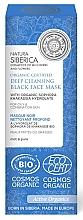 Mască de curățare pentru față - Natura Siberica Organic Certified Deep Cleansing Black Face Mask — Imagine N1