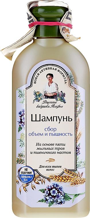 Șampon pentru volum - Reţete bunicii Agafia