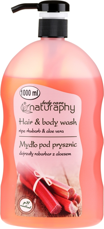 "Șampon-gel de duș ""Rhubarb și Aloe Vera"" - Bluxcosmetics Naturaphy"