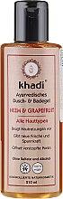 "Parfumuri și produse cosmetice Gel de duș ""Neem-grapefruit"" - Khadi Bath & Body Wash Neem & Grapefruit"