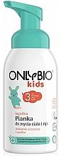 Parfumuri și produse cosmetice Spumă pentru spălarea corpului și a mâinilor - Only Bio Kids