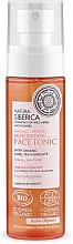 Parfumuri și produse cosmetice Tonic pentru față - Natura Siberica Organic Certified Moisturising Face Tonic With Organic Kuril Tea Hydrolate