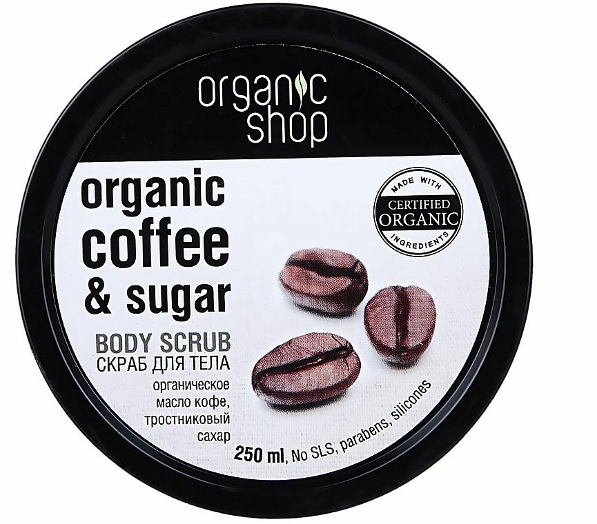 "Scrub pentru corp ""Cafea braziliană"" - Organic Shop Body Scrub Organic Coffee & Sugar"
