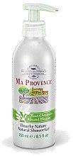 """Parfumuri și produse cosmetice Gel de duș """"Migdale"""" - Ma Provence Shower Gel Almond"""