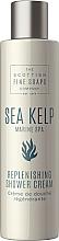 Parfumuri și produse cosmetice Cremă revitalizantă de duș - Scottish Fine Soaps Sea Kelp Replenishing Shower Cream