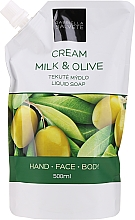 "Parfumuri și produse cosmetice Săpun lichid ""Lapte și Olive"" - Gabriella Salvete Milk & Olive Liquid Soap (doy-pack)"