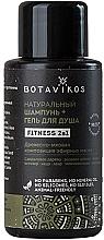 """Parfumuri și produse cosmetice Șampon + gel de duș 2 în 1 """"Fitness"""" - Botavikos Shampoo+Shower Gel (mini)"""