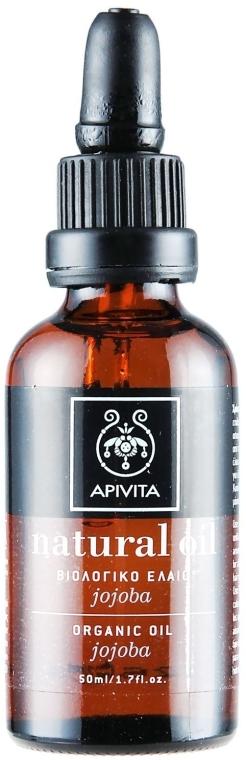 Ulei natural de jojoba - Apivita Aromatherapy Organic Jojoba Oil — Imagine N2