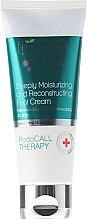 Parfumuri și produse cosmetice Cremă hidratantă și regenerantă pentru picioare - Bielenda Professional PodoCall Therapy Deeply Moisturizing And Reconstructing Foot Cream