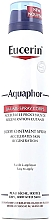 Parfumuri și produse cosmetice Balsam-spray pentru corp - Eucerin Aquaphor Baume-Spray Corps