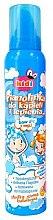 Parfumuri și produse cosmetice Spumă de baie - Kidi Bath Foam Bubble Gum