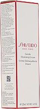 Parfumuri și produse cosmetice Cremă delicată pentru îngrijire - Shiseido Gentle Cleansing Cream