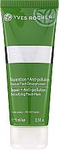 """Parfumuri și produse cosmetice Mască pentru toate tipurile de ten """"Detox și recuperare"""" - Yves Rocher Elixir Jeunesse Repair+Anti-Pollution Detoxifying Flash Mask"""