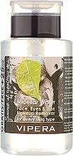 Parfumuri și produse cosmetice Apă micelară - Vipera Woda Micelarna