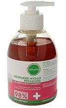 Parfumuri și produse cosmetice Săpun cu latinol și aloe vera - Ecocera Medical Potassium Soap