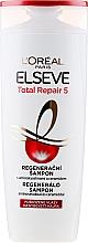Parfumuri și produse cosmetice Șampon pentru păr deteriorat - L'Oreal Paris Elseve Full Repair 5 Shampoo