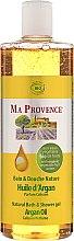 """Parfumuri și produse cosmetice Gel de duș """"Ulei de argan"""" - Ma Provence Bath & Shower Gel Argan Oil"""
