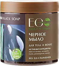 """Parfumuri și produse cosmetice Săpun pentru corp și păr """"Negru"""" - ECO Laboratorie Natural & Organic Body & Hair Black Soap"""