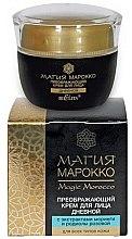 Parfumuri și produse cosmetice Cremă de față - Bielita Magic Marocco Day Cream