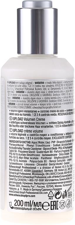 Cremă pentru volumul părului - Schwarzkopf Professional Osis+ Upload Volume Cream  — Imagine N2