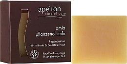 """Parfumuri și produse cosmetice Săpun natural pentru regenerarea pielii """"Amla"""" - Apeiron Amla Plant Oil Soap"""