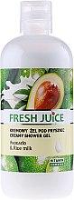 """Parfumuri și produse cosmetice Gel de duș """"Avocado și lapte de orez"""" - Fresh Juice Delicate Care Avocado & Rice Milk"""