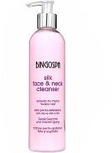 Parfumuri și produse cosmetice Lapte de curățare pentru față cu proteine de mătase - BingoSpa Silk Face&Neck Cleanser