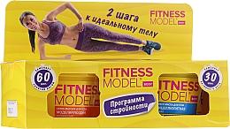 Set - Fito Kosmetik Fitness Model (b/mask/250ml + b/scrub/250ml) — Imagine N1
