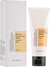Parfumuri și produse cosmetice Mască cu extract de propolis de noapte pentru față - Cosrx Ultimate Moisturizing Honey Onvernight Mask