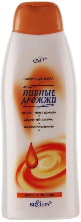"Șampon ""Drojdie de bere"" - Bielita Shampoo — Imagine N1"