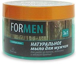 Parfumuri și produse cosmetice Săpun natural pentru îngrijirea corpului, părului și bărbierit moale, pentru bărbați - Floresan For Men