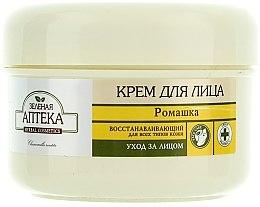 """Cremă revitalizantă de față """"Mușețel"""" - Green Pharmacy — Imagine N2"""