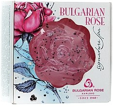 Parfumuri și produse cosmetice Săpun de glicerină - Bulgarian Rose Signature Spa Soap