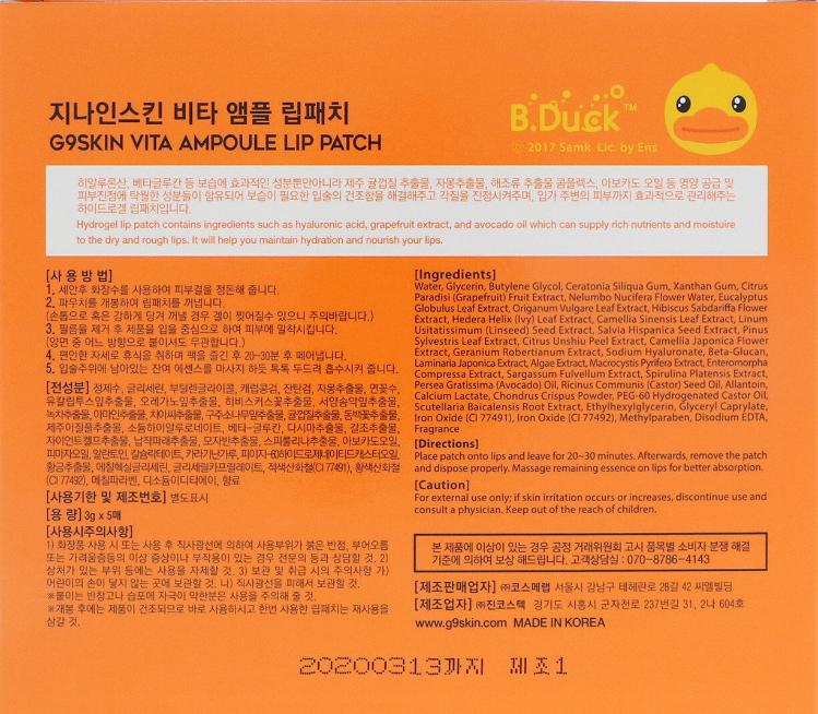 Mască hydrogel pentru buze - G9Skin Vita Ampoule — Imagine N2