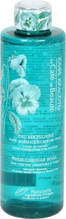 Apă micelară demachiantă pentru ochi - Le Cafe de Beaute Eau Micellaire