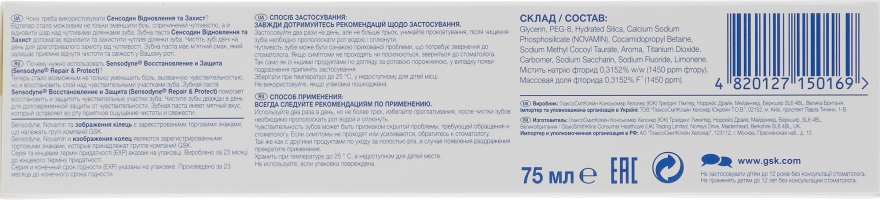 Pastă de dinți, regenerare și protecție - Sensodyne Repair&Protect — Imagine N2