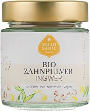 Parfumuri și produse cosmetice Praf organic cu ghimbir pentru dinți - Eliah Sahil