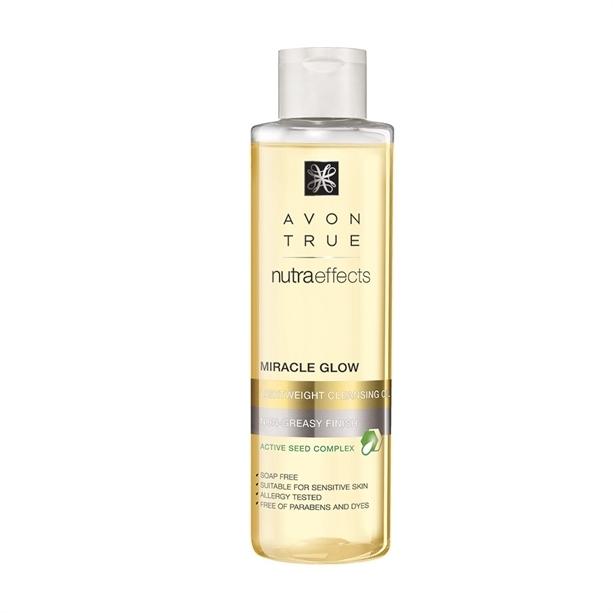 Ulei pentru curățarea feței - Avon True Nutraeffects Face Oil — Imagine N1