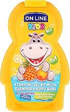 "Șampon-Gel de duș ""Cocktail exotic"" - On Line Kids Shampoo & Body Wash — Imagine N1"