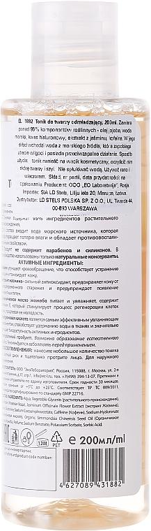 """Tonic pentru față """"De reintinerire"""" - ECO Laboratorie Facial Tonic — фото N2"""