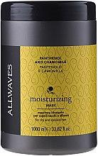 Parfumuri și produse cosmetice Mască hidratantă cu pantenol și mușețel pentru păr - Allwaves Panthenol And Chamomile Moisturizing Mask