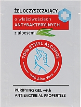 Parfumuri și produse cosmetice Gel antibacterian cu extract de aloe - Miraculum Purifyng Gel With Antibacterial Properties With Aloe Vera