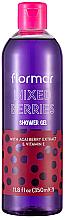 "Parfumuri și produse cosmetice Gel de duș ""Mix de fructe de pădure"" - Flormar Mixed Berries Shower Gel"